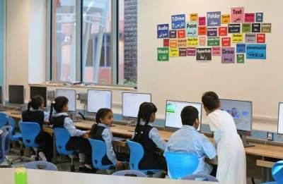 المبادرة تهدف إلى تعزيز التعلم الذكي بالميدان التربوي. (الرؤية)