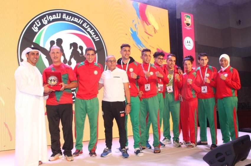 النيادي يكرم منتخب المغرب