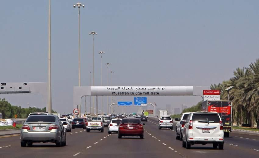 جامعات عدة توجد بعد بوابات التعرفة المرورية وليست داخل المدينة. (تصوير: محمد بدرالدين)
