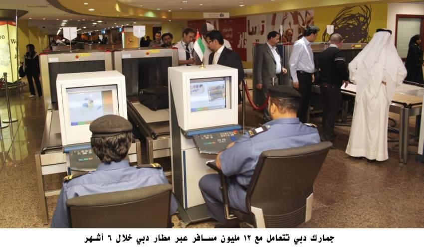 تطور إمكانات جمارك دبي وراء كشف مختلف أساليب التهريب. (الرؤية)