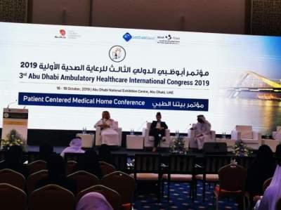 خلال مؤتمر أبوظبي الدولي الثالث للرعاية الصحية الأولية. (الرؤية)