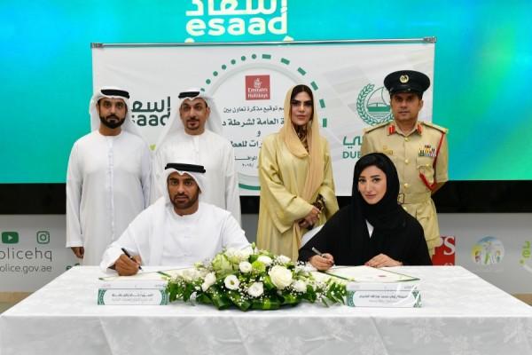 إسعاد شرطة دبي تضم طيران الإمارات و العطلات أخبار صحيفة الرؤية