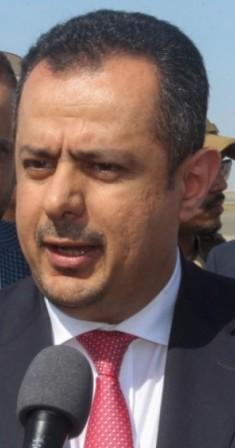رئيس الوزراء اليمني معين عبد المالك (أ ف ب)