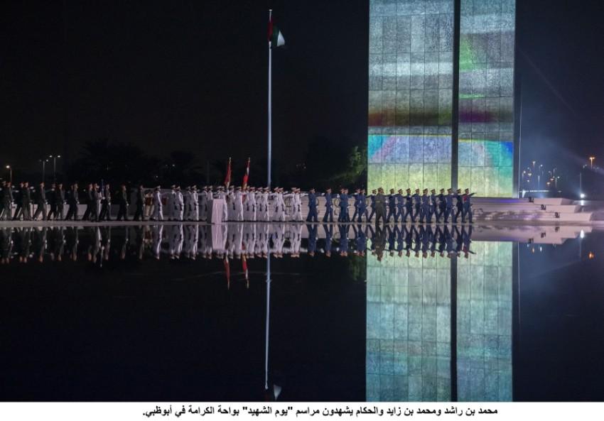 """محمد بن راشد ومحمد بن زايد والحكام / مراسم """" يوم الشهيد"""" / حضور ."""