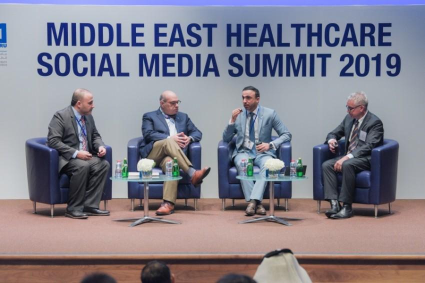 72% من مستخدمي شبكة الإنترنت يبحثون عن معلومات متعلقة بالصحة. (الرؤية)
