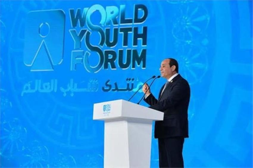 الرئيس المصري في منتدى شباب العالم.