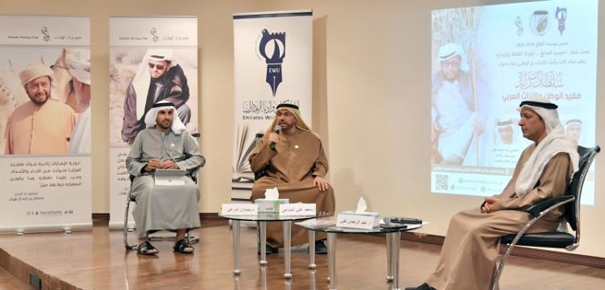 عبدالرحمن نقي، سعيد المناعي، وحمدان الدرعي في ندوة اتحاد الكتاب بأبوظبي.