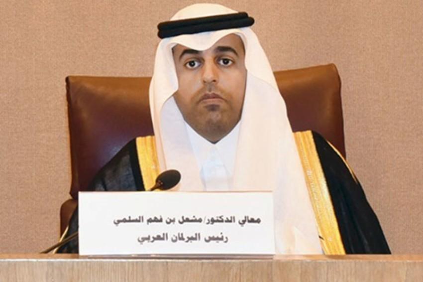 رئيس البرلمان العربي الدكتور مشعل بن فهم السلمي (أرشيفية)