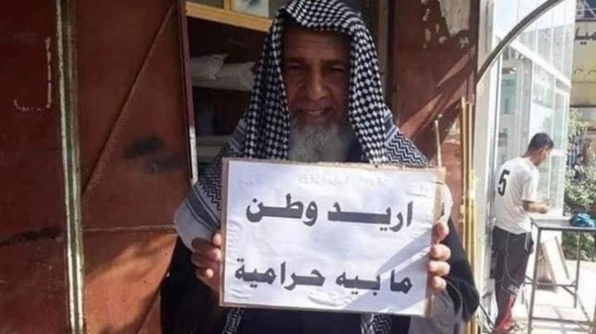 الناشط العراقي حسن هادي مهلهل خلال تظاهرات في ذي قار. (أرشيفية)