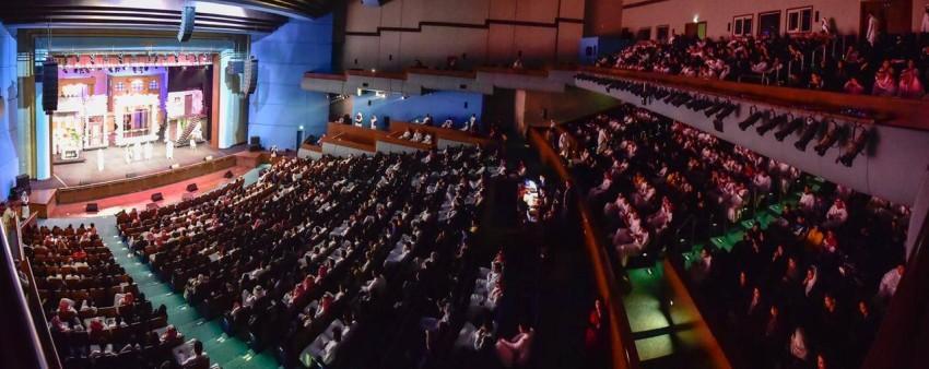 الحضور الجماهيري