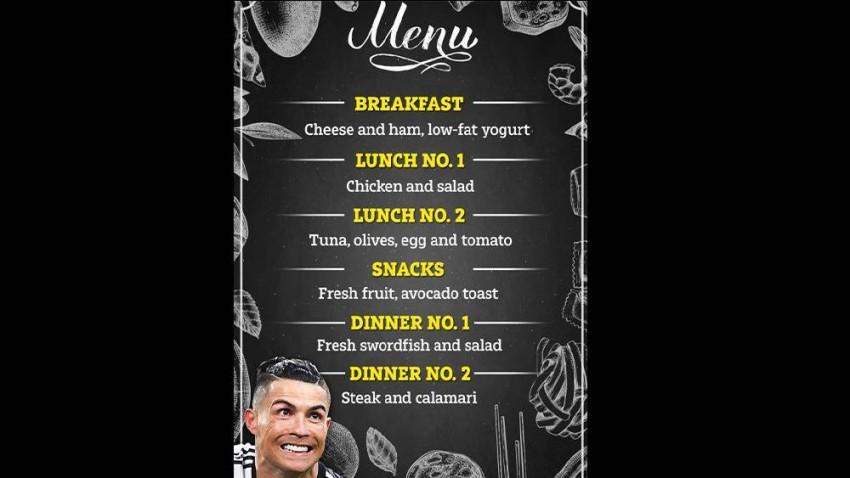 قائمة النظام الغذائي اليومي لرونالدو