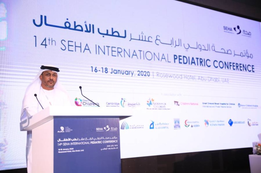 SEHA Pediatric Conference 03