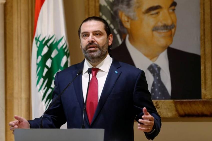 رئيس حكومة تصريف الأعمال اللبناني سعد الحريري في بيروت. (رويترز)