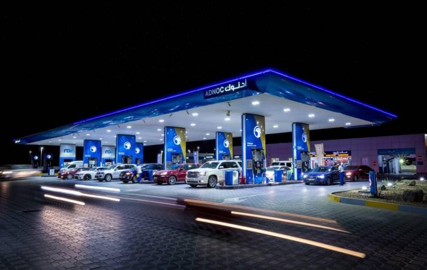 محطات الوقود.