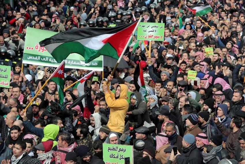 احتجاجات ضد صفقة القرن