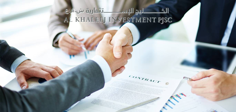 شركة الخليج الاستثمارية. (الرؤية)