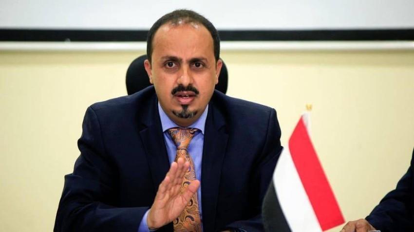 وزير الإعلام اليمني معمر الإرياني. (أرشيفية)