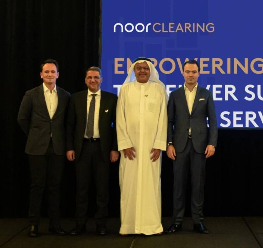 «نور كابيتال» و«CFH» تطلقان «Noor Clearing» للخدمات المالية