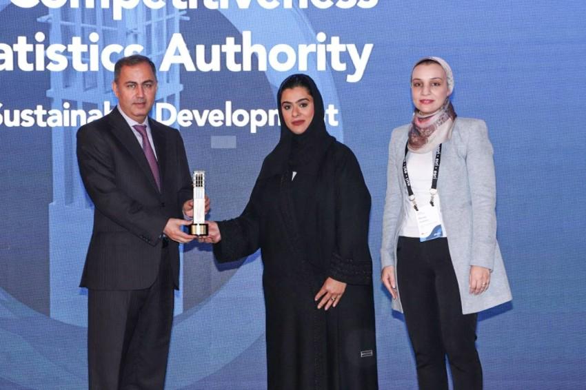 «الاتحادية للتنافسية» تفوز بجائزة «التميز في تطبيق نظم المعلومات الجغرافية»