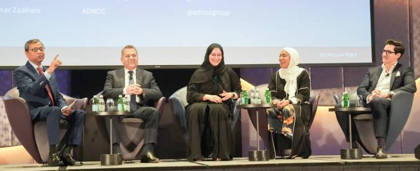 قمة «بروفوك الشرق الأوسط وشمال إفريقيا 2020»
