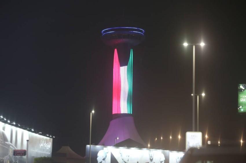 العلم الكويتي.