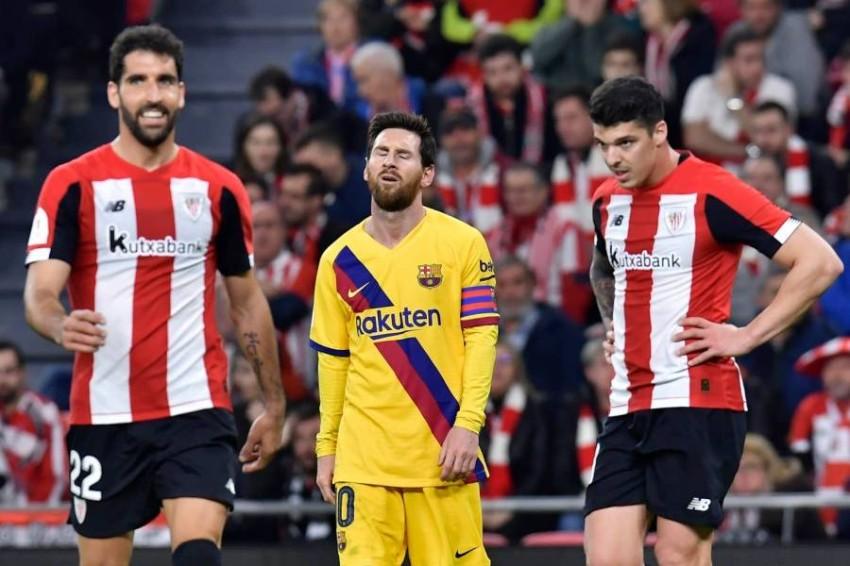 كأس ملك إسبانيا.