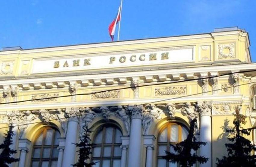 البنك المركزي الروسي.