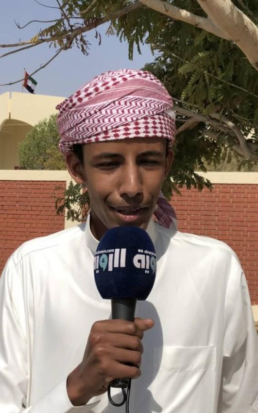 عبد الله عبيدات