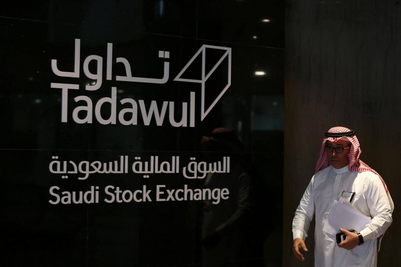 سوق السعودية المالي «تداول». (رويترز)