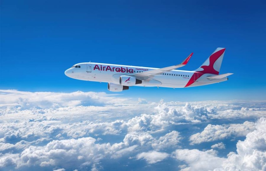 العربية للطيران. (الرؤية)