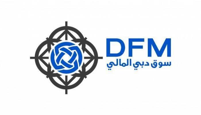 شركة سوق دبي المالي.
