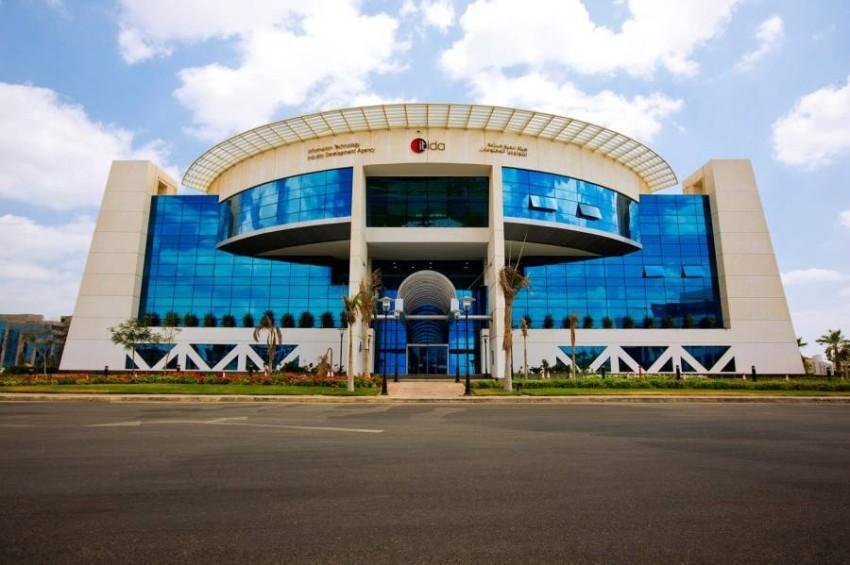 """مركز الإبداع التكنولوجي وريادة الأعمال بهيئة تنمية صناعة تكنولوجيا المعلومات """"ايتيدا"""""""