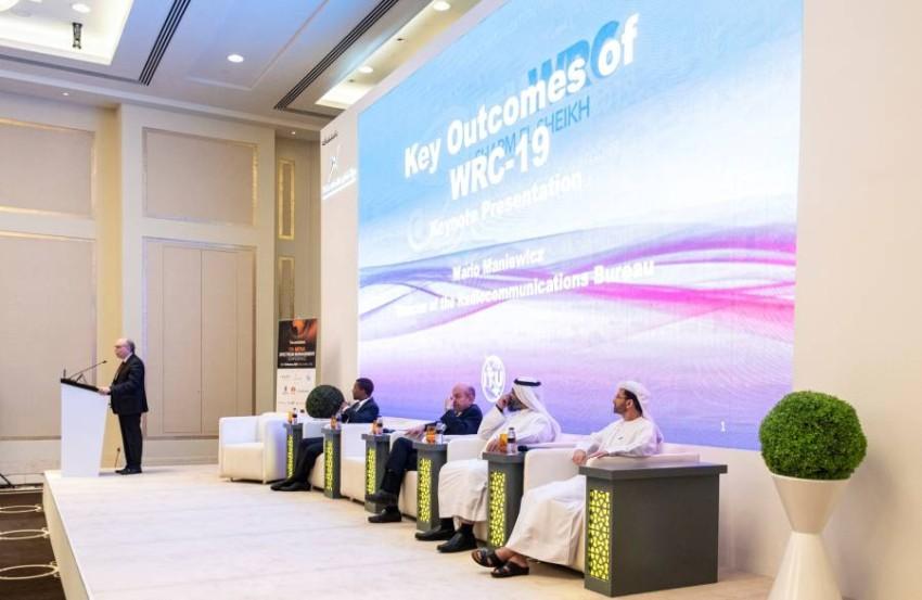 الدورة الخامسة من مؤتمر الشرق الأوسط وشمال أفريقيا للطيف الترددي في أبوظبي