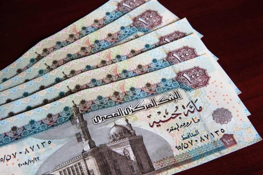 Aarda Info الصور والأفكار حول تحويل العمله من سعودي الى جنيه مصري
