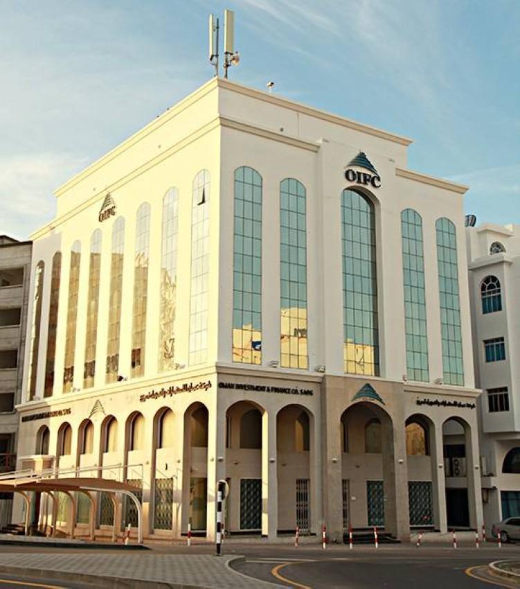 شركة عمان للاستثمارات والتمويل. (الرؤية)