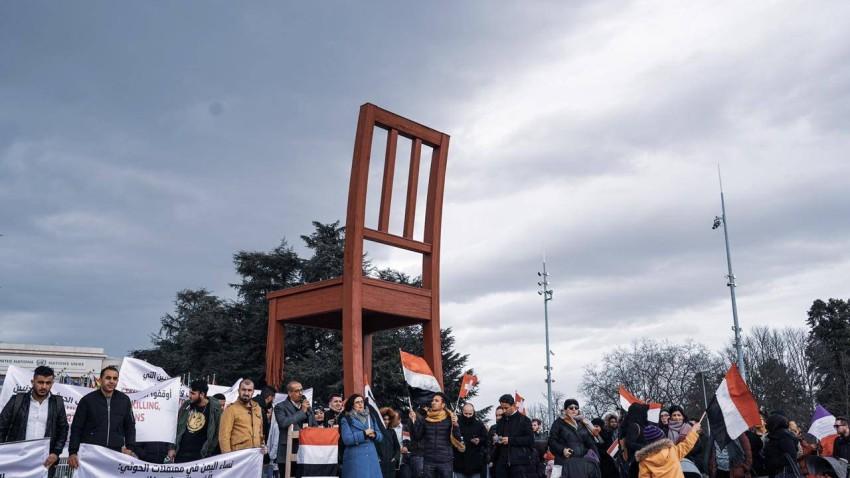 جانب من الوقفة الاحتجاجية في جنيف. (الرؤية)