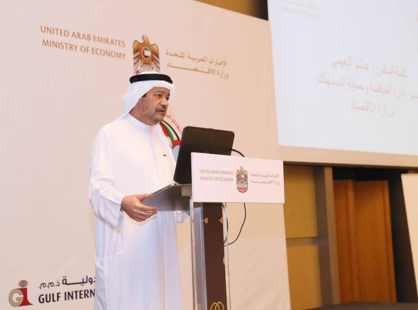 فعاليات اليوم الخليجي الـ15 لحماية المستهلك بدبي