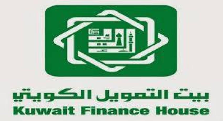 بيت التمويل الكويتي «بيتك».