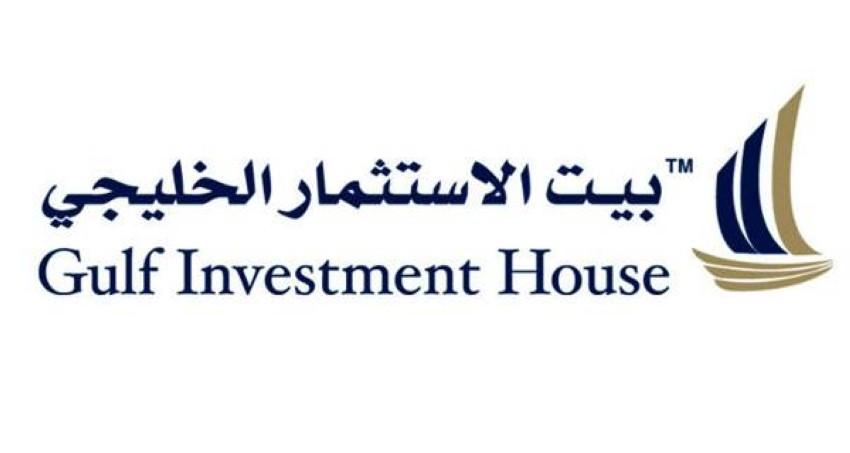 بيت الاستثمار الخليجي