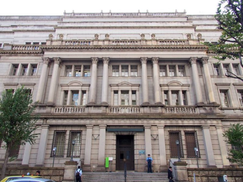 البنك المركزي الياباني. (الرؤية)