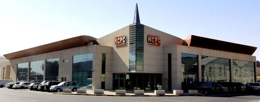 الشركة الكويتية لبناء المعامل والمقاولات. (الرؤية)