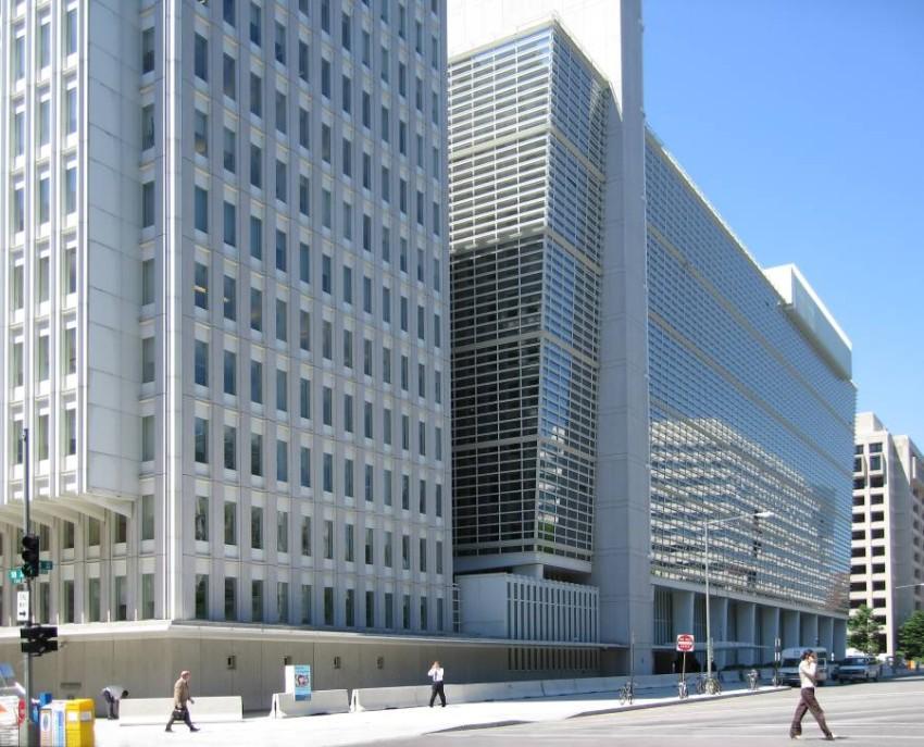 البنك الدولي. (الرؤية)