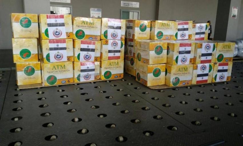 مستلزمات طبية في مطار بكين هدية من مصر للشعب الصيني. (الرؤية)