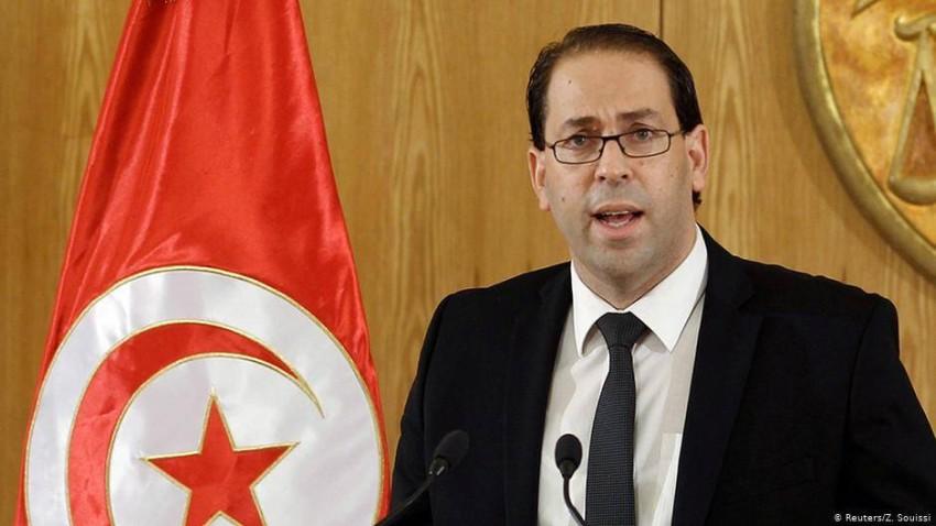 رئيس وزراء تونس يوسف الشاهد.