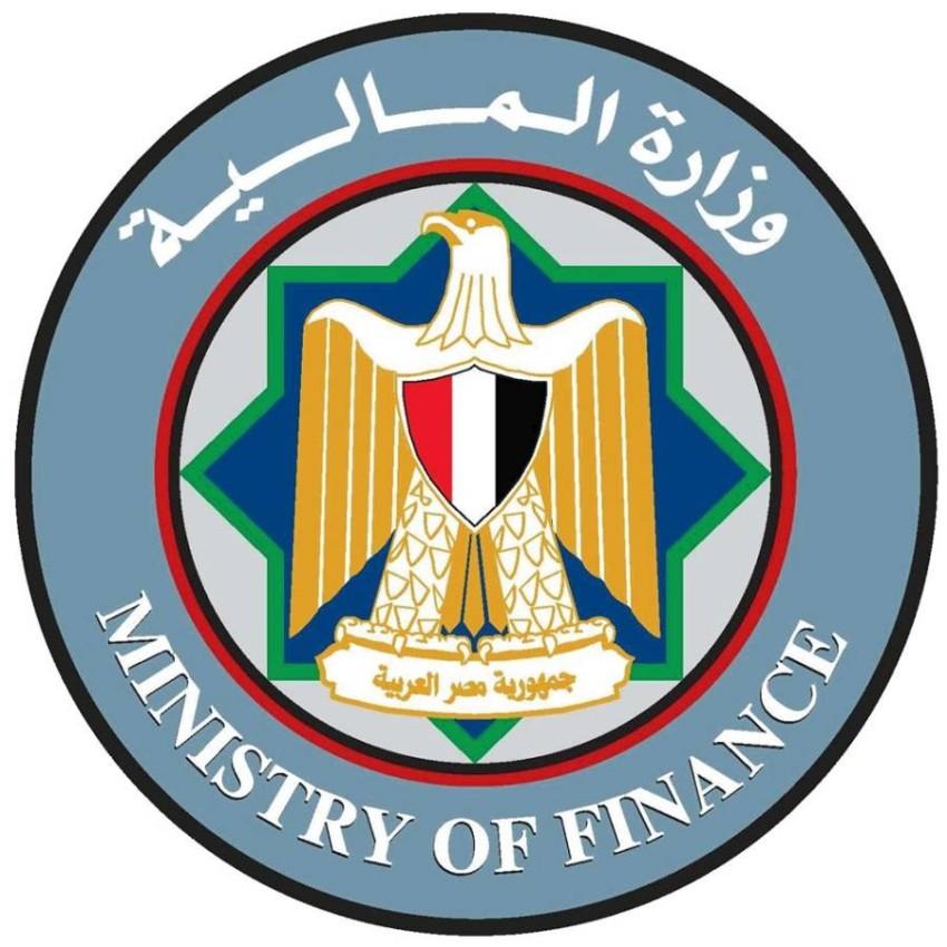 وزارة المالية المصرية.