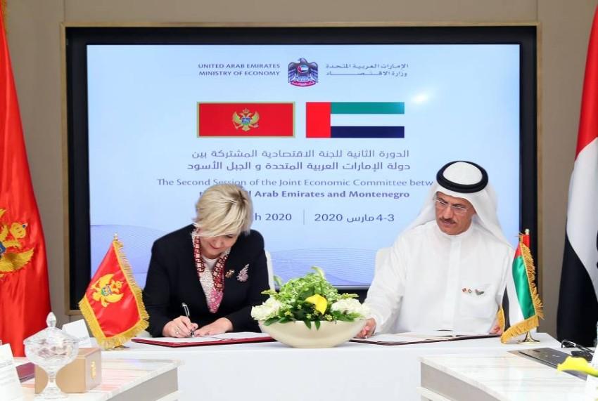 الإمارات و«مونتنيغرو» يتفقان على آليات محددة لتحفيز التعاون المشترك
