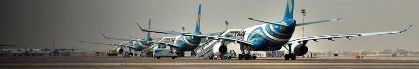الطيران العُماني. (الرؤية)