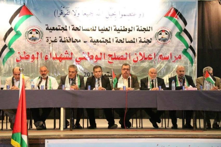 جبر الضرر عن أهالي شهداء الانقسام مدعاة للاحتفال في غزة. (الرؤية)