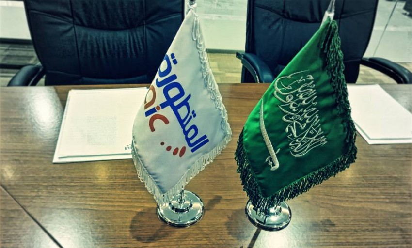 السعودية للصناعات المتطورة. (الرؤية)