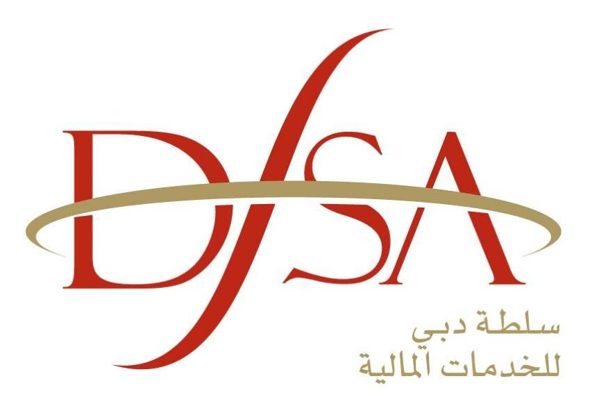 سلطة دبي للخدمات المالية تنشر تقريراً مفصلاً حول التقدم في برامج الابتكار